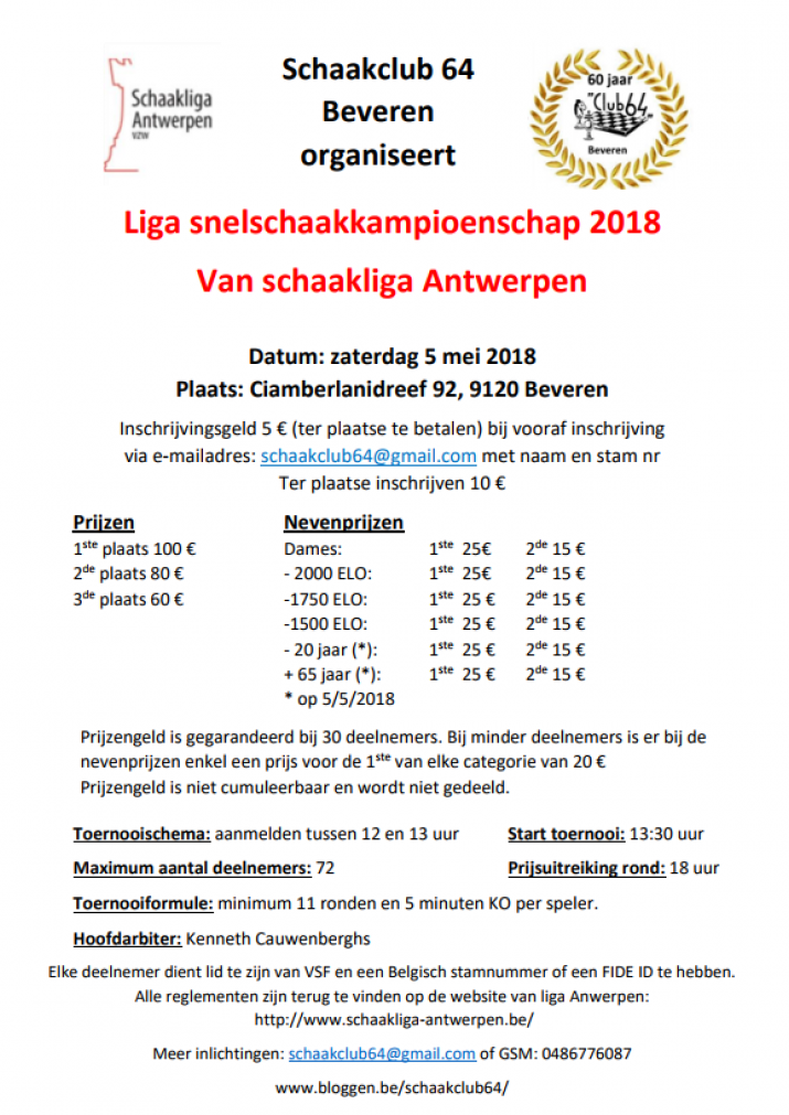 Liga snelschaak kampioenschap 2018